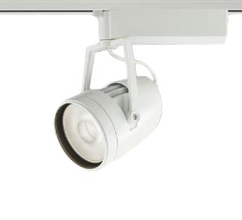 XS41024L コイズミ照明 施設照明 cledy versa L LEDスポットライト プラグタイプ HID70W相当 3500lmクラス 30° 温白色 非調光 XS41024L