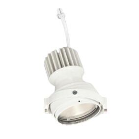 XS412197HLEDマルチユニバーサル 灯体PLUGGEDシリーズ COBタイプ 46°拡散配光 電球色 C1950 CDM-T35Wクラス Ra95オーデリック 照明器具 天井照明