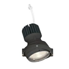 XS412198H オーデリック 照明器具 PLUGGEDシリーズ LEDマルチユニバーサル 灯体 電球色 46°拡散 COBタイプ C1950 CDM-T35Wクラス XS412198H