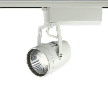 XS41447L コイズミ照明 施設照明 cledy versa R LEDスポットライト CrispWhite technology プラグタイプ HID35~50W相当 2000lmクラス 20° 電球色 非調光 XS41447L