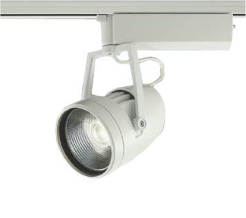 XS41450L コイズミ照明 施設照明 cledy versa R LEDスポットライト CrispWhite technology プラグタイプ HID70W相当 3000lmクラス 20° 電球色 非調光 XS41450L