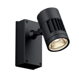 XU48016L コイズミ照明 施設照明 cledy L-dazz LEDエクステリアスポットライト HID70W相当 2500lmクラス 電球色 15°調光可 XU48016L