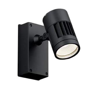 XU48018L コイズミ照明 施設照明 cledy L-dazz LEDエクステリアスポットライト HID70W相当 2500lmクラス 電球色 45°調光可 XU48018L