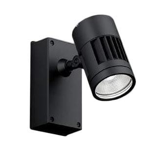 コイズミ照明 施設照明cledy L-dazz LEDエクステリアスポットライトHID70W相当 2500lmクラス 白色 30°調光可XU48020L
