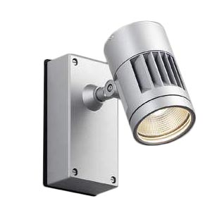XU48023L コイズミ照明 施設照明 cledy L-dazz LEDエクステリアスポットライト HID70W相当 2500lmクラス 電球色 30°調光可 XU48023L