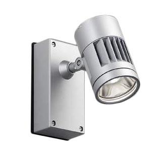 XU48025L コイズミ照明 施設照明 cledy L-dazz LEDエクステリアスポットライト HID70W相当 2500lmクラス 白色 15°調光可 XU48025L