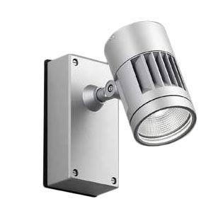 XU48026L コイズミ照明 施設照明 cledy L-dazz LEDエクステリアスポットライト HID70W相当 2500lmクラス 白色 30°調光可 XU48026L