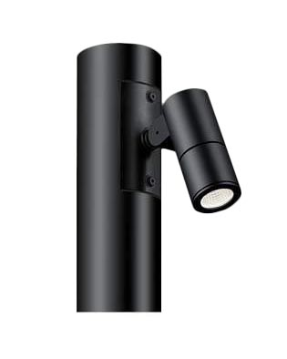 コイズミ照明 施設照明cledy nano-dazz LEDエクステリアポールライト灯具のみ 白色 25°非調光XU48111L