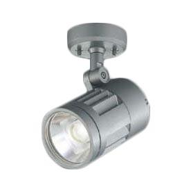 コイズミ照明 施設照明cledy L-dazz LEDエクステリアスポットライトHID100W相当 3000lmクラス 45° 白色XU49104L