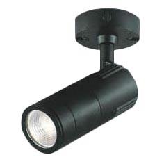 XU49168L コイズミ照明 施設照明 cledy M-dazz LEDエクステリアスポットライト JR12V50W相当 1000lmクラス 15° PWM調光タイプ 白色 XU49168L