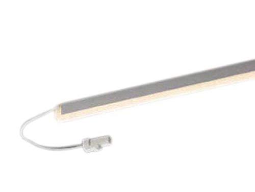AL91995LLED間接照明 Rigid(リジッド)L1200mm 調光タイプ 電球色コイズミ照明 照明器具 デザイン照明