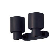 XAS1321VCB1LEDスポットライト LEDフラットランプ対応 壁面・天井面・据付取付兼用 直付 温白色プラスチックセード 集光タイプ 調光可能110Vダイクール電球60形2灯器具相当Panasonic 照明器具