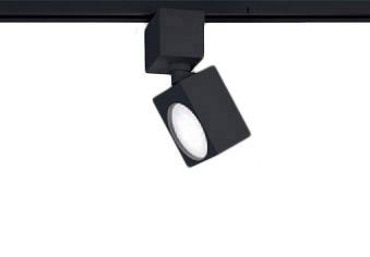 XAS1501NCB1LEDスポットライト LEDフラットランプ対応 天井付・壁付 配線ダクト取付型 昼白色アルミダイカストセード 拡散タイプ 調光可能 白熱電球60形1灯器具相当Panasonic 照明器具
