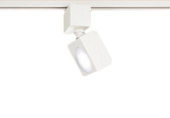 XAS1510NCB1LEDスポットライト LEDフラットランプ対応 天井付・壁付 配線ダクト取付型 昼白色アルミダイカストセード 美ルック 拡散タイプ 調光可能白熱電球60形1灯器具相当Panasonic 照明器具