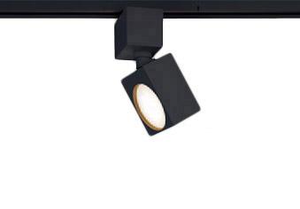 XAS1511LCB1LEDスポットライト LEDフラットランプ対応 天井付・壁付 配線ダクト取付型 電球色アルミダイカストセード 美ルック 拡散タイプ 調光可能白熱電球60形1灯器具相当Panasonic 照明器具