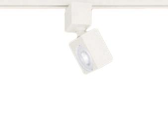 XAS1530NCE1LEDスポットライト LEDフラットランプ対応 天井付・壁付 配線ダクト取付型 昼白色アルミダイカストセード 美ルック 集光タイプ 調光不可110Vダイクール電球60形1灯器具相当Panasonic 照明器具