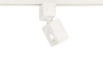 XAS1530VCE1LEDスポットライト LEDフラットランプ対応 天井付・壁付 配線ダクト取付型 温白色アルミダイカストセード 美ルック 集光タイプ 調光不可110Vダイクール電球60形1灯器具相当Panasonic 照明器具