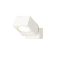 XAS3010LCE1LEDスポットライト LEDフラットランプ対応 天井・壁面(上・下向き)・据置取付兼用 直付 電球色 美ルックアルミダイカストセード 拡散タイプ 調光不可 白熱電球100形1灯器具相当Panasonic 照明器具