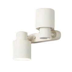 XAS3380LCE1LEDスポットライト LEDフラットランプ対応 壁面・天井面・据付取付兼用 直付 電球色プラスチックセード 集光タイプ 調光不可白熱電球100形2灯器具相当Panasonic 照明器具