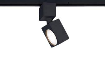 XAS3501VCE1LEDスポットライト LEDフラットランプ対応 天井付・壁付 配線ダクト取付型 温白色アルミダイカストセード 拡散タイプ 調光不可 白熱電球100形1灯器具相当Panasonic 照明器具