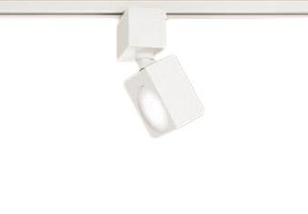 XAS3510VCE1LEDスポットライト LEDフラットランプ対応 天井付・壁付 配線ダクト取付型 温白色アルミダイカストセード 美ルック 拡散タイプ 調光不可 白熱電球100形1灯器具相当Panasonic 照明器具