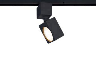 XAS3511LCE1LEDスポットライト LEDフラットランプ対応 天井付・壁付 配線ダクト取付型 電球色アルミダイカストセード 美ルック 拡散タイプ 調光不可 白熱電球100形1灯器具相当Panasonic 照明器具