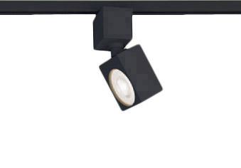 XAS3531VCE1LEDスポットライト LEDフラットランプ対応 天井付・壁付 配線ダクト取付型 温白色アルミダイカストセード 美ルック 集光タイプ 調光不可110Vダイクール電球100形1灯器具相当Panasonic 照明器具