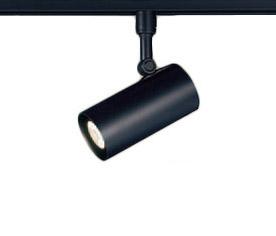 LGS3524LU1シンクロ調色 LEDスポットライト 配線ダクト取付用集光タイプ 調色調光 アルミダイカストセード 110Vダイクール電球100形1灯器具相当Panasonic 照明器具