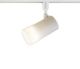LGSX1500LINK STYLE LED スポットライト 配線ダクト取付型拡散タイプ 電球色 調光可能ポリカーボネートセード 白熱電球40形1灯器具相当Panasonic 照明器具