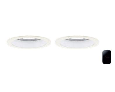 XAD1116NLB1スピーカー付LEDダウンライト Bluetooth対応 ワイヤレス送信機・親器・子器セット高気密SB形 埋込φ100拡散マイルド 調光 昼白色 美ルック 浅型10H白熱電球60形2灯相当Panasonic 照明器具 天井照明 住宅用 居間・リビング向け