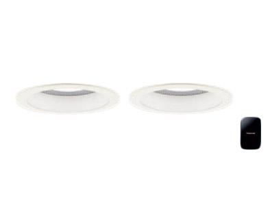 XAD1116VLB1スピーカー付LEDダウンライト Bluetooth対応 ワイヤレス送信機・親器・子器セット高気密SB形 埋込φ100拡散マイルド 調光 温白色 美ルック 浅型10H白熱電球60形2灯相当Panasonic 照明器具 天井照明 住宅用 居間・リビング向け
