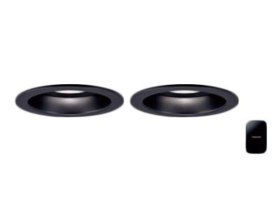 XAD1170VLB1スピーカー付LEDダウンライト Bluetooth対応 ワイヤレス送信機・親器・子器セット高気密SB形 埋込φ100集光 調光 温白色 美ルック 浅型10H110Vダイクール電球60形2灯相当Panasonic 天井照明 住宅用 居間・リビング向け