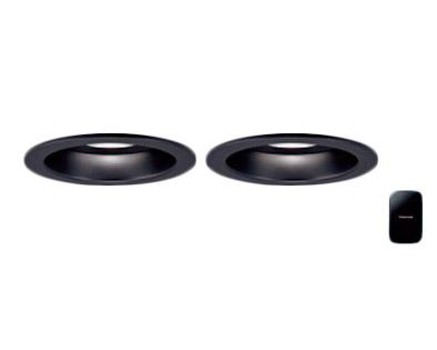 XAD3170VLB1スピーカー付LEDダウンライト Bluetooth対応 ワイヤレス送信機・親器・子器セット高気密SB形 埋込φ100集光 調光 温白色 美ルック 浅型10H110Vダイクール電球100形1灯相当Panasonic 天井照明 住宅用 居間・リビング向け
