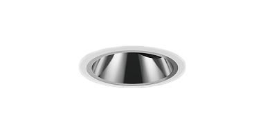 GLARE-LESSシリーズ埋込穴φ125 ERD5461WBLED軒下用グレアレスユニバーサルダウンライトLEDZ 温白色遠藤照明 34°広角配光 施設照明