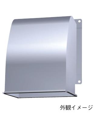 東芝 換気扇システム部材インテリア有圧換気扇・有圧換気扇ステンレス形兼用防火ダンパー付 給排気形ウェザーカバーC-25SDPUA