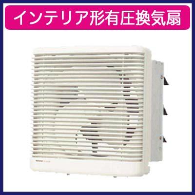 パナソニック Panasonic インテリア形有圧換気扇インテリア格子タイプ 低騒音形FY-20LSE-W