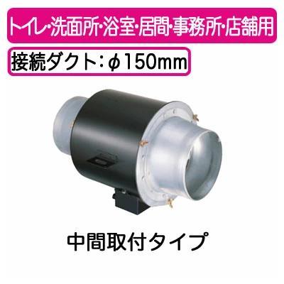 東芝 天井埋込形ダクト用換気扇中間取付タイプ居間・事務所・店舗用DVC-18H