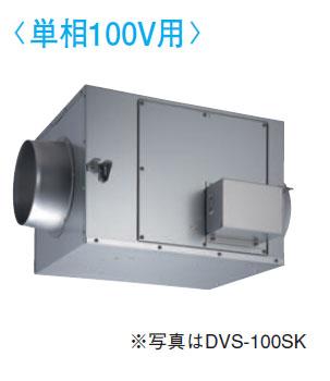東芝 換気扇ストレートダクトファン静音形<単相100V用> DVS-100SK