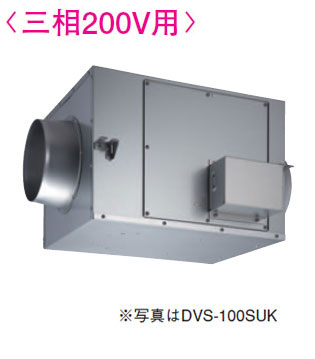 東芝 換気扇ストレートダクトファン消音形<三相200V用> DVS-80TUK