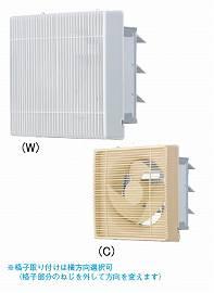 東芝 産業用換気扇有圧換気扇 インテリア格子タイプ<単相100V用>【排気専用】VFM-P25KK(C)
