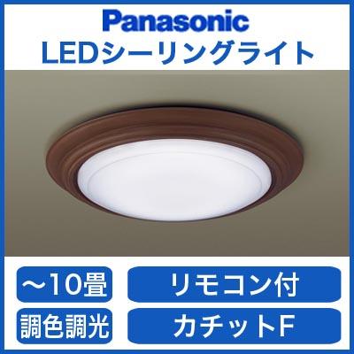 パナソニック Panasonic 照明器具EVERLEDS LEDシーリングライト 調光・調色タイプLGBZ2179【~10畳】