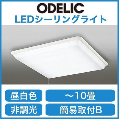 OL251325LEDシーリングライト 10畳用非調光 昼白色 引きひもスイッチ付オーデリック 照明器具 居間・リビング向け 天井照明 【~10畳】