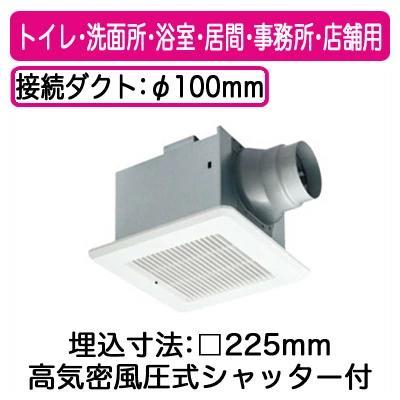 電気式 【VFM-25APM1】 π 【smtb-f】 東芝換気扇 《あす楽》 不燃形 ◆即納品!