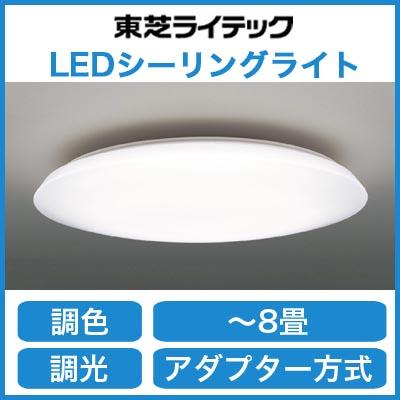 東芝ライテック 照明器具LED高演色シーリングライト <キレイ色-kireiro->Plane 調光・調色LEDH81700-LC【~8畳】