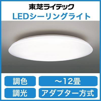 東芝ライテック 照明器具LED高演色シーリングライト <キレイ色-kireiro->Plane 調光・調色LEDH82700-LC【~12畳】