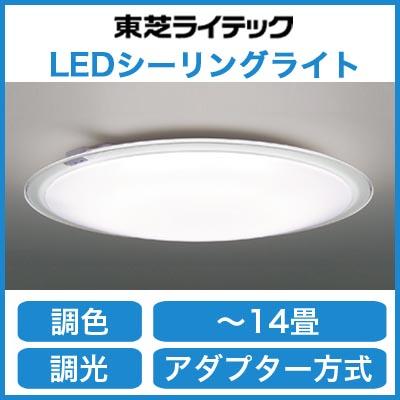 東芝ライテック 照明器具LED高演色シーリングライト <キレイ色-kireiro->CLEARRING 楽エコセンサー付 調光・調色LEDH86702Y-LC【~14畳】