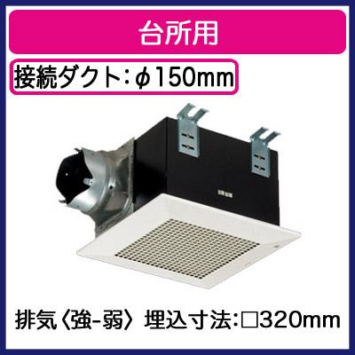パナソニック Panasonic 天井埋込形換気扇BL認定品 台所用 BL規格台所用II型FY-32BK7HBL2