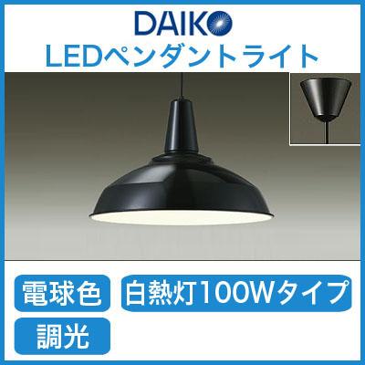 ★大光電機 施設照明スタイリッシュ LEDペンダントライトLZP-91176YB【LED照明】