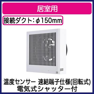 三菱電機 パイプ用ファン居室用 角形格子グリル温度センサータイプ 電気式シャッター付V-12PTSD7