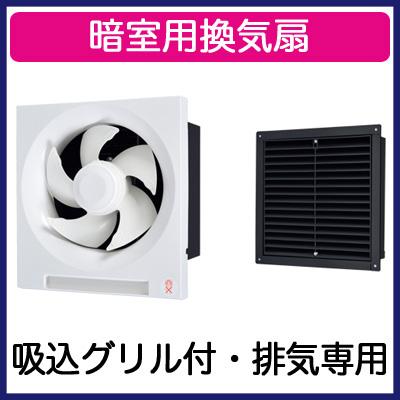 三菱電機 標準換気扇暗室用【排気専用】EX-20P6